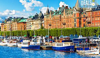 Разкрийте красотата на Севера с екскурзия през октомври до Стокхлом и Хелзинки! Самолетен билет, 2 нощувки със закуски в хотел 3* и 2 нощувки със закуски на круизен кораб!