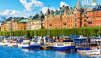 Разкрийте красотата на Севера с екскурзия през октомври до Стокхолм и Хелзинки! Самолетен билет, 2 нощувки със закуски в хотел 3* и 2 нощувки със закуски на круизен кораб!