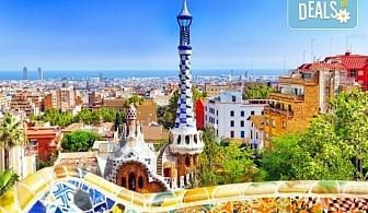 Разкрийте великолепието на Барселона, Кан, Марсилия, Екс ан Прованс и Ница през октомври! 7 нощувки със закуски, транспорт и екскурзовод от Далла Турс!
