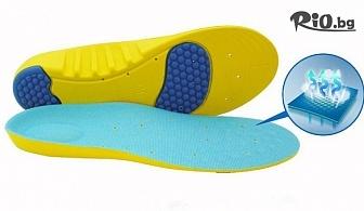 Различни видове стелки за обувки с 50% отстъпка, от Hipo.bg