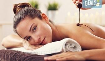 Разтоварете тялото и отпуснете сетивата си с ароматерапевтичен масаж на гръб или цяло тяло с шоколад или арган и маслини в Mery Relax