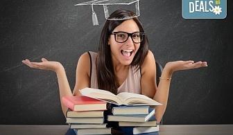 Развийте езиковите си умения с курс по разговорен английски език с включени учебни материали от Школа БЕЛ!
