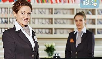 Развийте професионалните си умения с обучение за Администратор в хотелиерството и сертификат от Център за професионално обучение към Интелект Кооп ЕООД