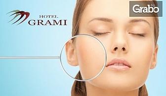 Регенерираща и хидратираща терапия за лице