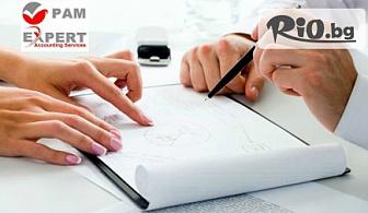 Регистрация на фирма – ЕООД, ООД или ЕТ + БОНУС, от Счетоводна къща Пам Експерт