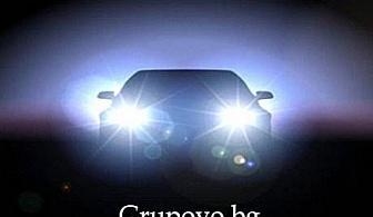 Реглаж на фаровете на Вашия автомобил само за 7.50 лв. вместо за 15 лв. от автосервиз Дунев Мотор Спорт