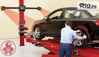 3D реглаж на преден и заден мост на леки и лекотоварни автомобили до 3,5 тона, от Автосервиз Auto Correct Power Теам