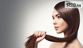 Реконструираща терапия за коса на Brelil в 4 фази + подстригване, оформяне със сешоар и права четка, от Салон за красота Ваня стил