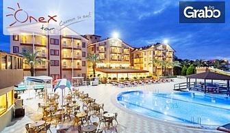 Релакс в Анталия през Април! 7 нощувки на база All Inclusive в Хотел Hane Sun***** в Сиде, плюс самолетен транспорт от Варна