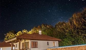 Релакс в Априлци! Наем на самостоятелна къща за до 4-ма във Вилно селище Габърите.