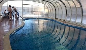 """Релакс в Банско - All Inclusive light и ползване на басейн от Хотел """"Четирилистна Детелина"""""""