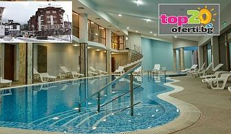 Релакс в Банско! Нощувка с All Inclusive Light + Вътрешен басейн, Релакс зона и Детски кът в хотел Панорама Ризорт 4*, Банско, от 52 лв./човек