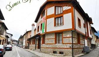 Релакс в Банско! Нощувка със закуска или с обяд и вечеря в хотел Зорница.