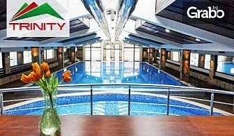 Релакс в Банско през Март или Април! Нощувка на база All Inclusive Light, плюс басейн, сауна и парна баня