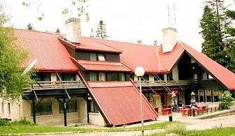 Релакс в Боровец! Нощувка, закуска и вечеря + СПА само за 39 лв. в хотел Бреза***