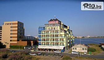 Релакс на брега на морето в Поморие до края на Септември! Нощувка със закуска и вечеря + Уелнес пакет, от Хотел Св. Св. Петър и Павел 3*