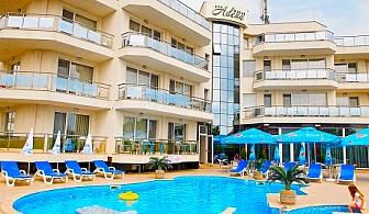 Релакс в Черноморец! Нощувка + басейн на цени от 29.90 лв. от семеен хотел Адена***