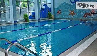 Релакс и детокс с басейн и уелнес зона + класически масаж на гръб, от Хотел Аква 4*