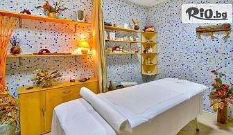 Релакс и детокс с инфраред или финландска сауна + аромамасаж на цяло тяло, от Хотел Аква 4*