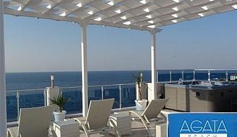 """Релакс за двама на брега на морето! Нощувка + коктейл """"Добре дошли"""" в бутиков хотел Агата Бийч, Ахтопол"""