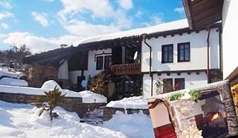 Релакс за ДВАМА до Габрово в Балканджийска Къща! 2 нощувки, 2 закуски, 1 обяд и 2 вечери за 139 лв.