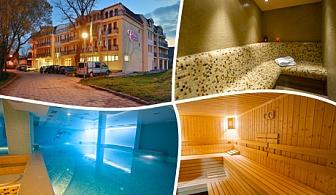 Релакс за ДВАМА в Хисаря! Нощувки със закуска + МИНЕРАЛЕН басейн, сауна и парна баня от хотел Си Комфорт***