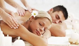 Релакс за двама! Масаж за приятелки или за двойки със златен масажен гел + комплимент вино и бонус: точков масаж на лице и глава от Салони за красота Женско Царство!