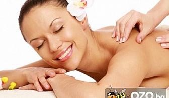 """Релакс от Хаваите! Хавайски антистрес масаж на цяло тяло само за 11.90 лв., вместо 45 лв. от Студио """"Венера"""""""