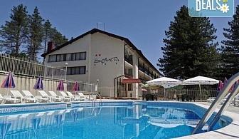 Релакс в хотел Велиста, с. Вонеща вода! 1, 2, 3 нощувки със закуски, закуски и вечери, закуски, обеди и вечери, ползване на отпляем басейн, безплатно за дете до 5.99г.