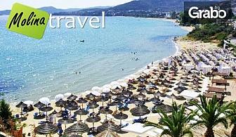 Релакс край Кавала! 3 или 5 нощувки със закуски и вечери в хотел Elena House, Палио - на 200 метра от плажа