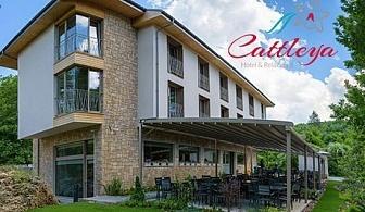 Релакс край Крушунските водопади. Нощувка, закуска и вечеря + СПА пакет в Хотел Катлея. Очакваме ви и за 3-ти Март
