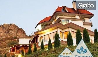 Релакс край Смолянските езера! 2, 3, 4 или 5 нощувки със закуски и вечери
