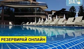 Релакс и лукс в Парк и СПА хотел Инфинити 4* във Велинград! Нощувка на база BB или HB, ползване на термални басейни, джакузи, парна баня, финландска сауна и още