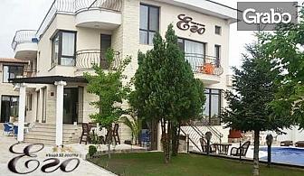 Релакс в с. Минерални бани, край Хасково! 3 или 5 нощувки със закуски и вечери