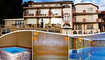 Релакс в Огняново! 5 или 7 нощувки със закуски и вечери + МИНЕРАЛЕН басейн, сауна и парна баня в комплекс Черния Кос