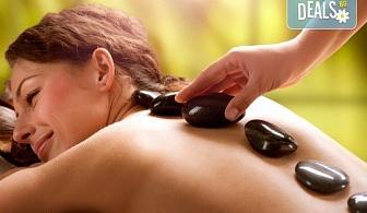 100% релакс! Пакет 3 масажа със злато и Hot stone, шоколад и зонотерапия, арома масаж с етерични масла в луксозния SPA център Senses Massage & Recreation!
