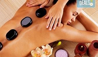 100% релакс! Пакет 3 масажа със злато и Hot stone, шоколад и зонотерапия, арома масаж с етерични масла в луксозния SPA център Senses Massage & Recreation