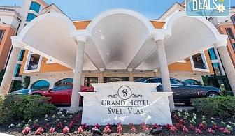 Релакс на първа линя в Гранд Хотел Свети Влас 5*, Свети Влас! Нощувка със закуска, ползване на външен басейн  и вътрешен акватоничен басейн, безплатно за деца до 5.99 г