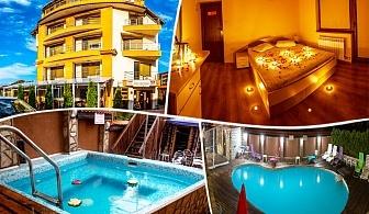 Релакс, почивка и басейн с топла минерална вода в Семеен хотел Илиевата къща, Сапарева баня