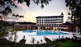 Релакс почивка с минерални басейни в Павел Баня, 5 дни за двама полупансион в Балнеохотел Севтополис