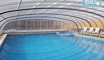 Релакс през пролетта в хотел Прим 3*, Сандански! 1 нощувка без изхранване или с изхранване по избор, ползване на басейн с минерална вода, сауна, парна баня, безплатно за деца до 5.99 г.