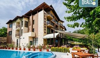 Релакс през януари в хотел Огняново 3*, с. Огняново! Нощувка със закуска и вечеря, ползване на акватоничен басейн и релакс център, безплатно за дете до 5.99г.