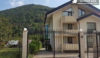 Релакс в Рибарица, Семеен хотел Зорница 3*! Нощувка за двама със закуска, следобедна закуска и вечеря за 69.80 лв.
