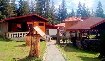 Релакс в Рила. Нощувка със закуска и вечеря само за 26 лв. във Вилно селище Света Гора, Семково
