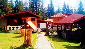 Релакс в Рила. Нощувка със закуска и вечеря само за 29 лв. във Вилно селище Света Гора, Семково