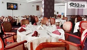Релакс в Сандански до края на Март! Нощувка със закуска и вечеря за ДВАМА + перлена вана и сауна, от Хотел Панорама 3*