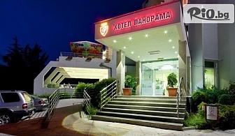 Релакс в Сандански до края на Юли! Нощувка със закуска и вечеря за ДВАМА + перлена вана и сауна, от Хотел Панорама 3*
