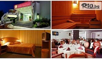 Релакс в Сандански! Нощувка със закуска и вечеря за ТРИМА или ЧЕТИРИМА + Сауна, от Хотел Панорама 3*