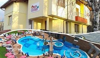 Релакс в Сапарева баня! Нощувка на човек със закуска в Къща за гости Кот Гардън + 3 МИНЕРАЛНИ басейна и СПА зона в Аква парк Котвата