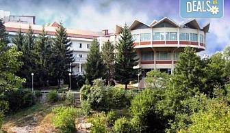 Релакс за 22 септември в СПА курорта Сокобаня, Сърбия! 2 нощувки със закуски, обяди, стандартна и празнична вечеря в Hotel Banija и разходка до Лептерия